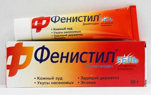 Необходимо иметь в аптечке антигистаминные средства