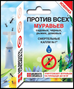 Инсектициды против муравьев